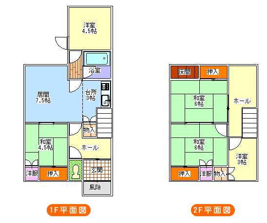 住宅1平面図