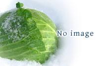 12月16日(日) 保養センター「ゆず湯」を実施します!