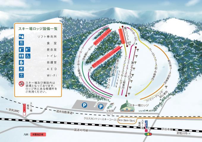 和寒スキー場MAP(未整地区域追加)