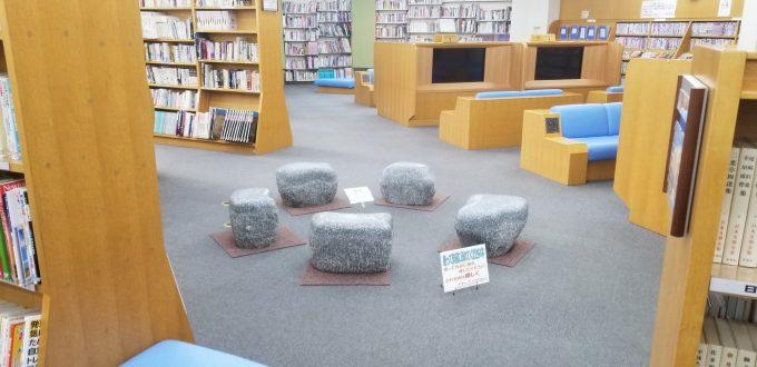 展示写真(図書館内)