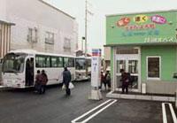 中央バス待合所